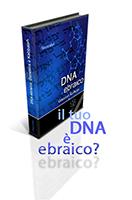 DNAaff2