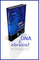 DNAaff4